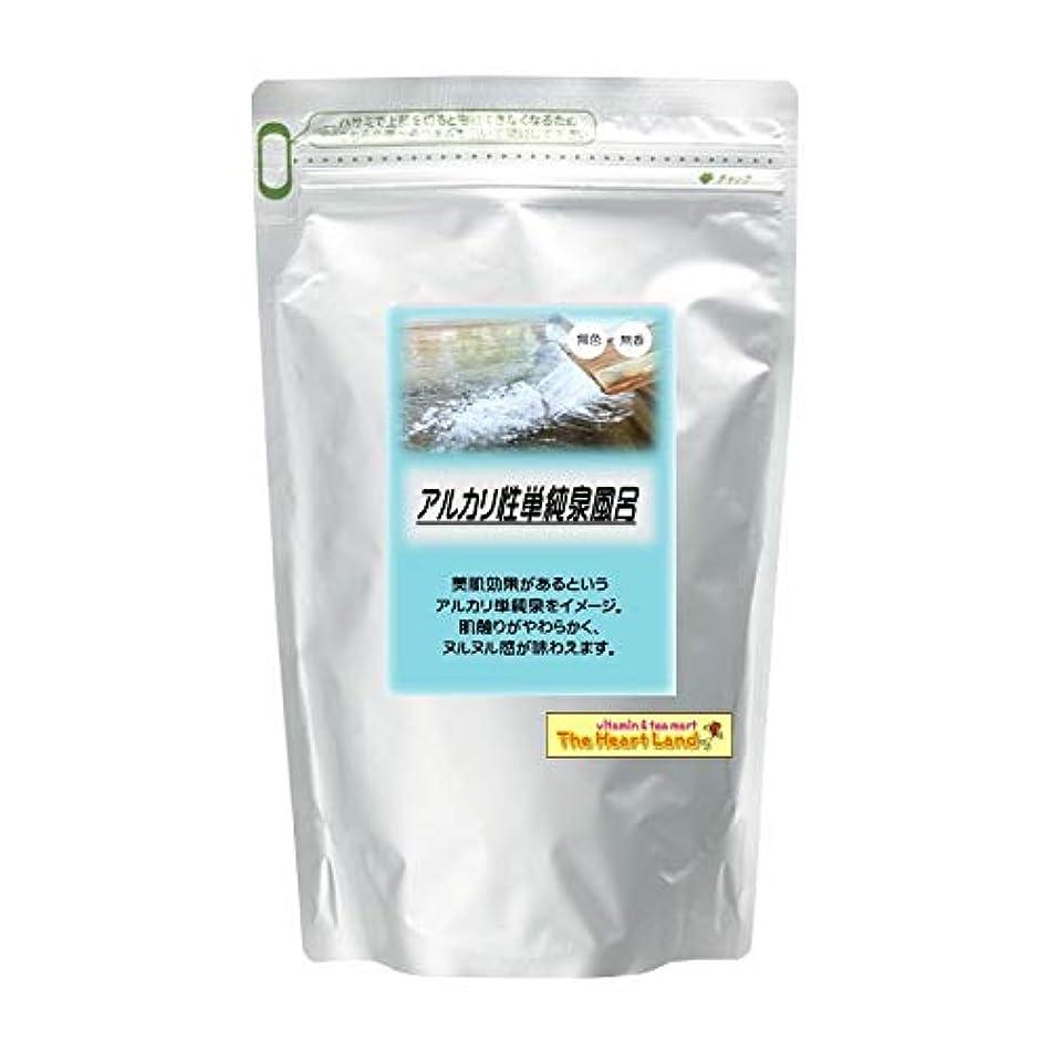 熟す抵抗する賛辞アサヒ入浴剤 浴用入浴化粧品 アルカリ性単純泉風呂 300g