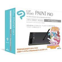 CLIP STUDIO PAINT PRO ペンタブレットモデル
