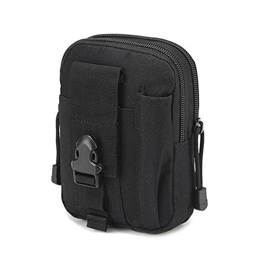 変更混合した代わってDukars MOLLE ポーチ 多目的 コンパクト タクティカル ウエストバッグ ユーティリティポーチ 旅行 応急処置バッグ