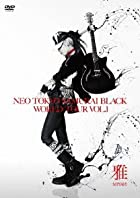 NEO TOKYO SAMURAI BLACK WORLD TOUR vol.1[SPECIAL LIMITED EDITION] [DVD]()