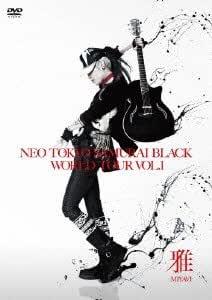 NEO TOKYO SAMURAI BLACK WORLD TOUR vol.1[SPECIAL LIMITED EDITION] [DVD]