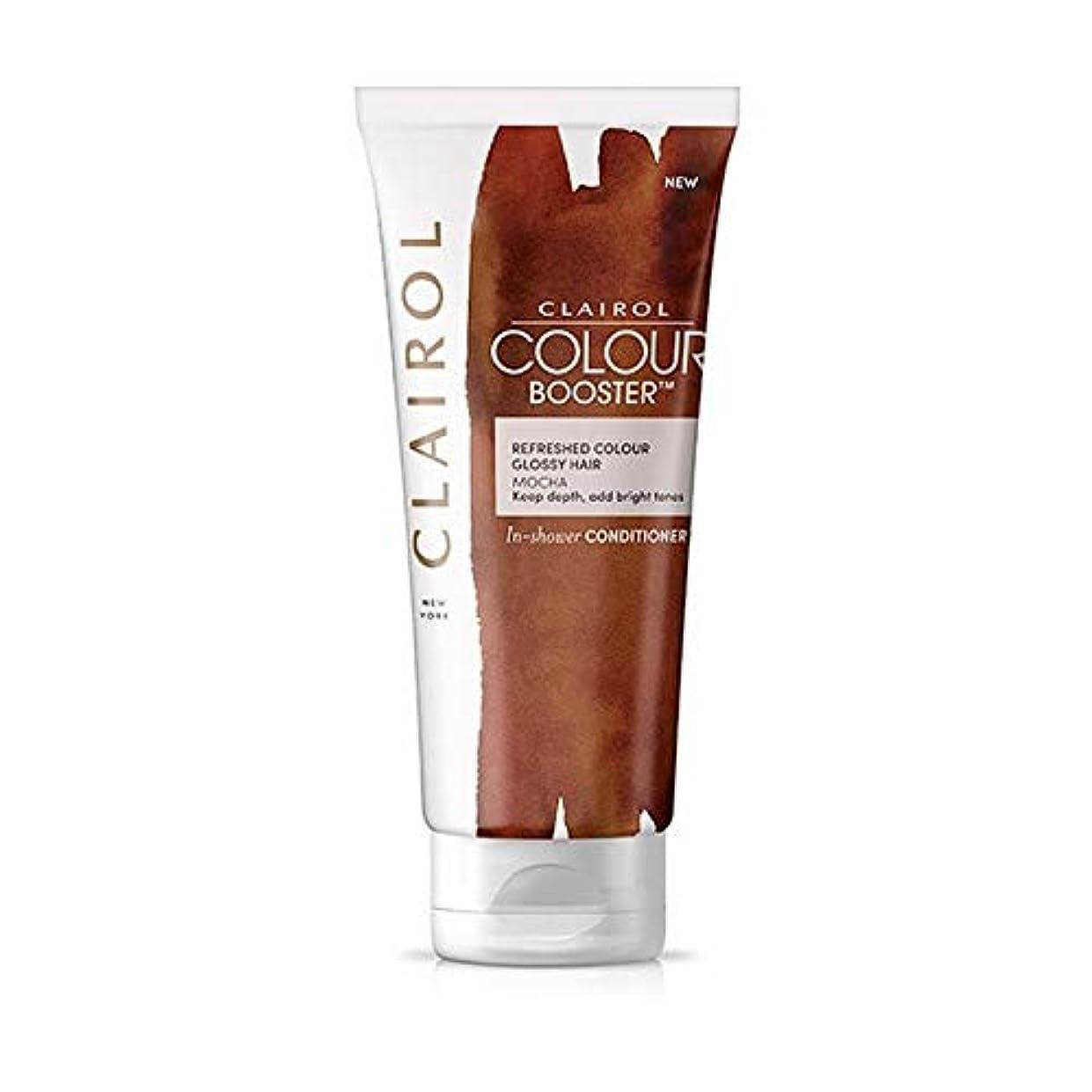 生活リビングルーム地震[Clairol ] クレイロールコンディショナーカラーブースターモカ - Clairol Conditioning Colour Booster Mocha [並行輸入品]