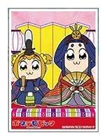キャラクタースリーブ ポプテピピック 日本(EN-766)