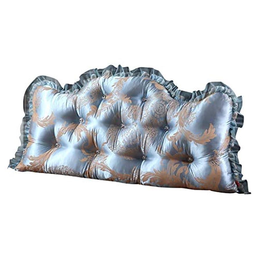 参照するぼろ構成する18-AnyzhanTrade ソフト快適な腰椎枕ベッドサイド大型背もたれ綿大きなクッションベッドダブルロング枕ファッション枕クッション (サイズ : 100CM)