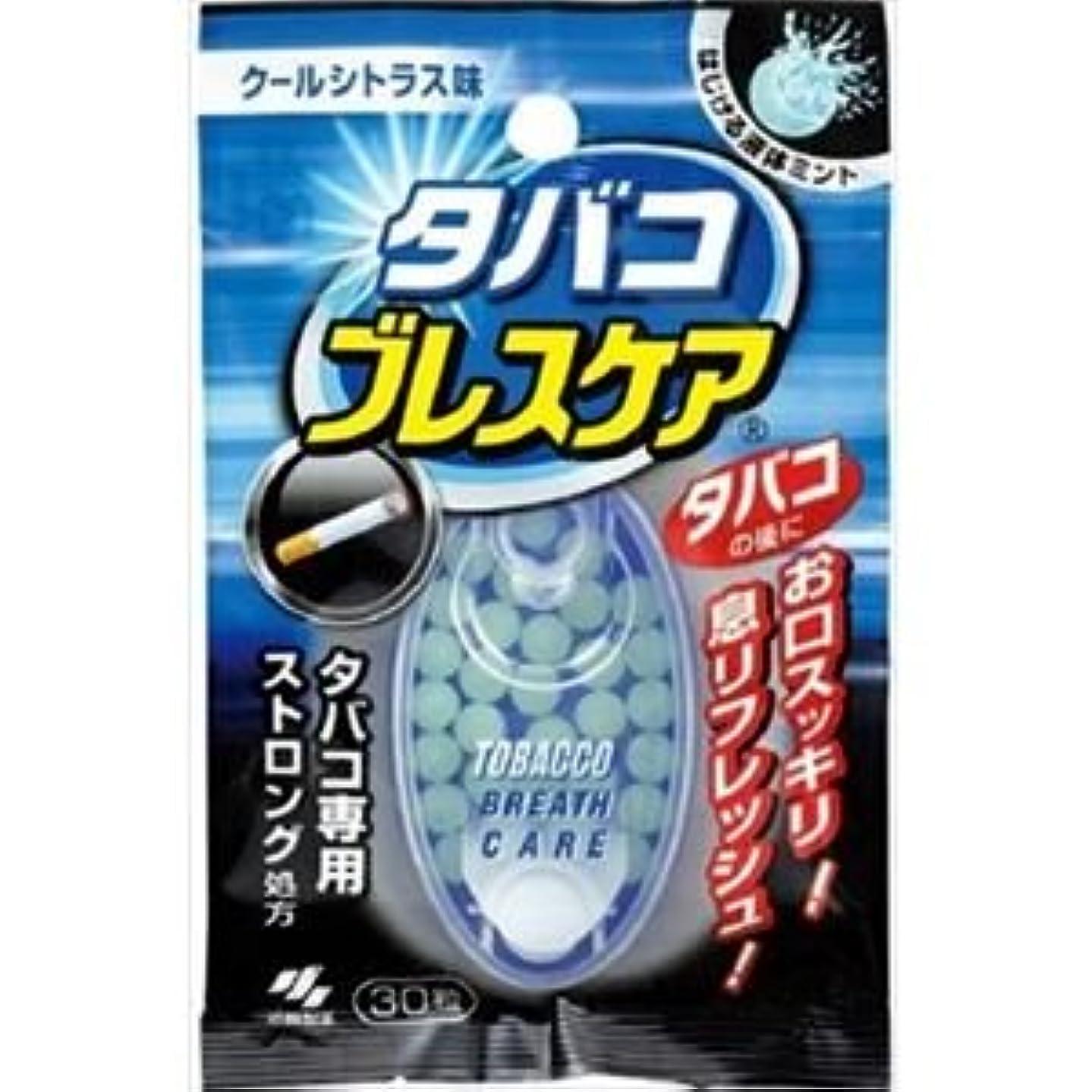 用心する整理する雪(まとめ)小林製薬 タバコブレスケア 30粒 【×6点セット】