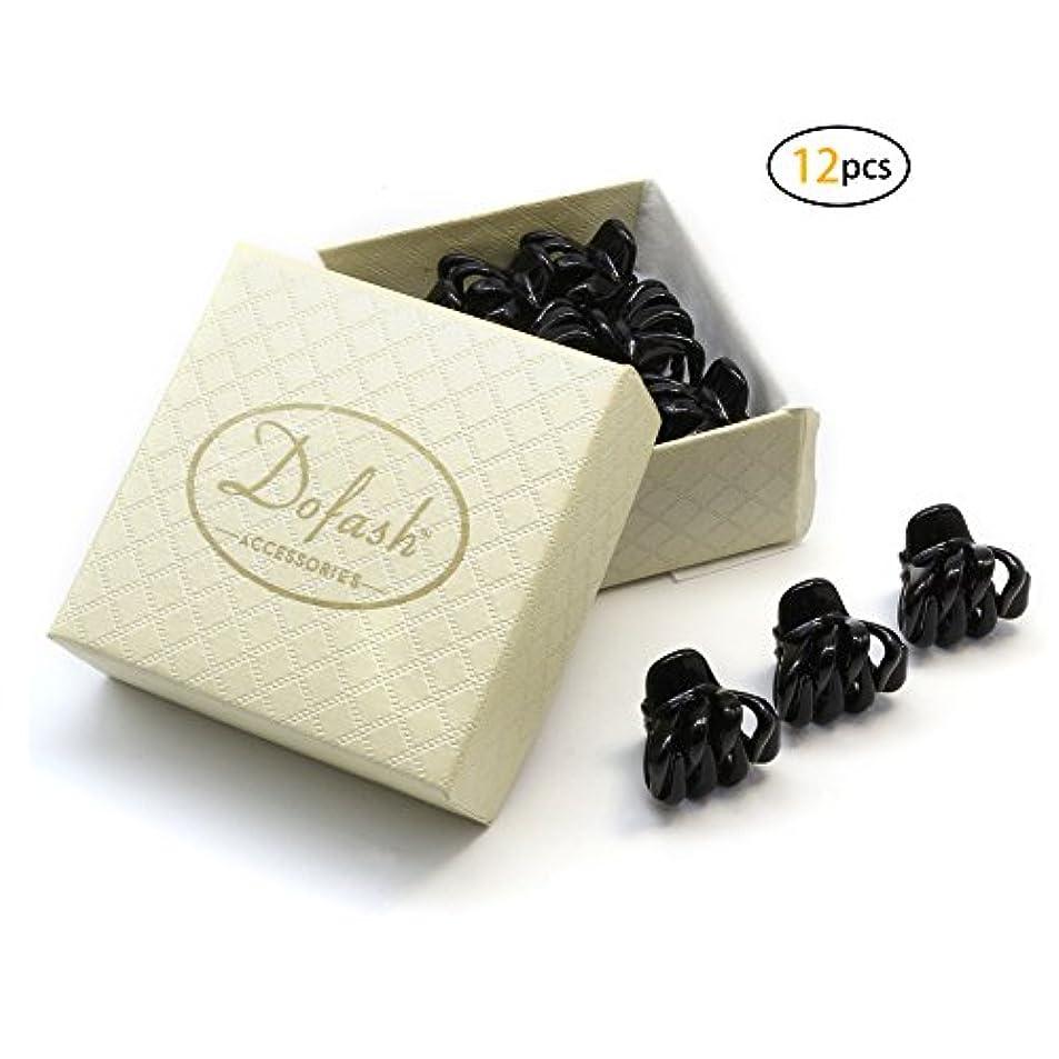 瀬戸際スカーフ考えるDofash 12個ブラック ミニバンスクリップ、ミニヘアクロークリップ プラスチック 2CM ヘアクリップ ギフトボックス付き 女の子のためと子供用