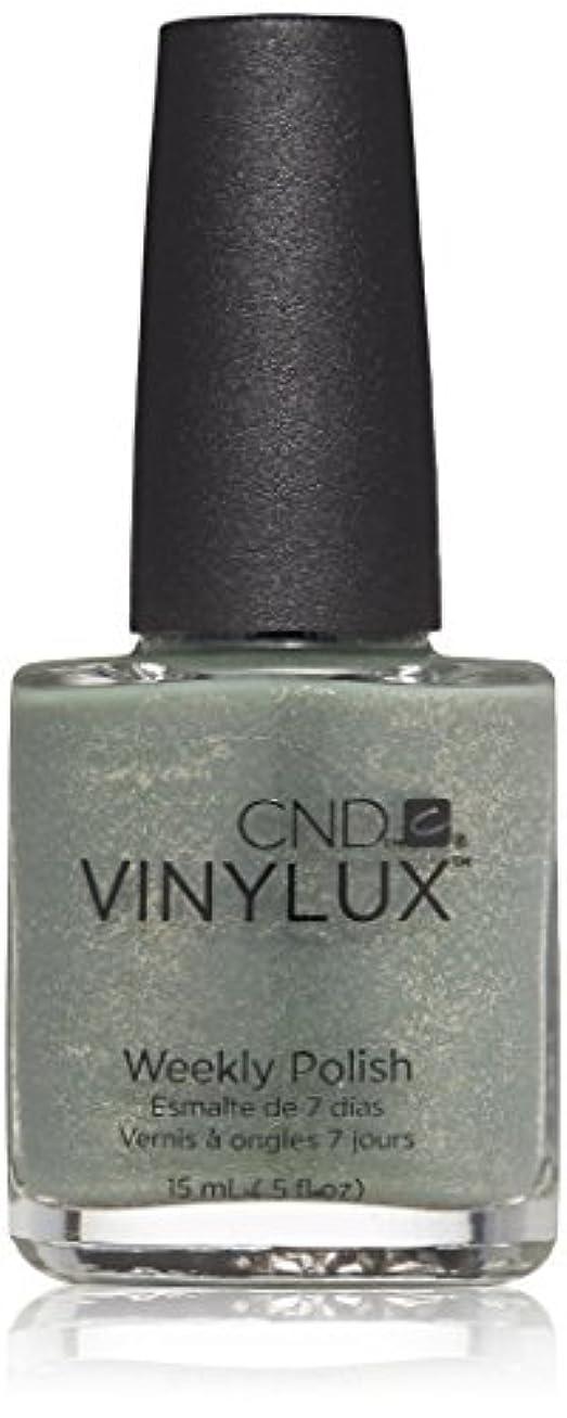CND バイナラクス カラーポリッシュ186 15ml グリッター