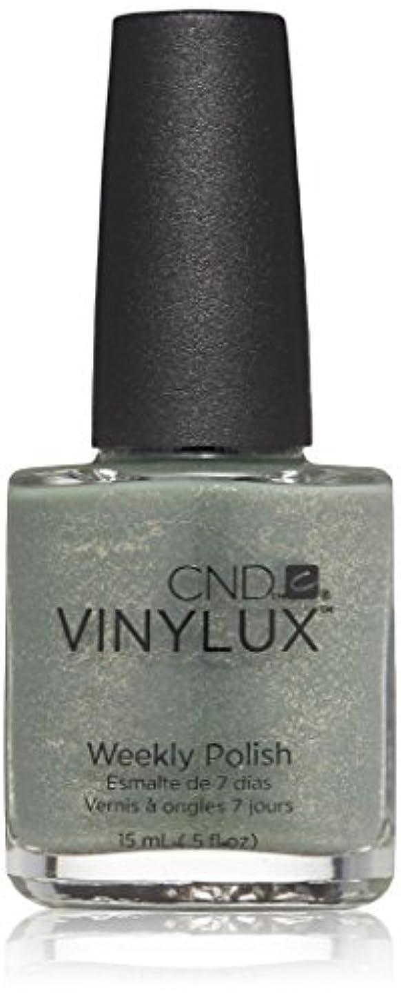 与える九時四十五分窓を洗うCND バイナラクス カラーポリッシュ186 15ml グリッター