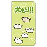 STUDY優作 Android One S4 ケース 手帳型 両面プリント手帳 犬もり! ! A (sy-011) カード収納 スタンド機能 WN-LC531523-MX