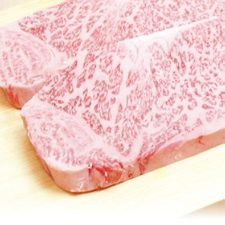 文庫本非難する北へ松阪牛 黄金の サーロインステーキ (400g)