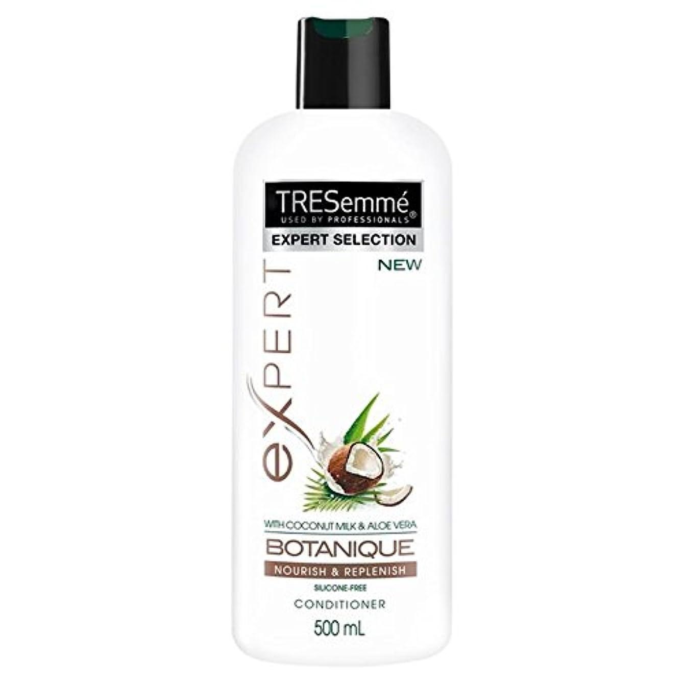 松の木ボイド謝罪TRESemme Botanique Nourish & Replenish Conditioner 500ml - のボタニックを養う&コンディショナー500ミリリットルを補充します [並行輸入品]