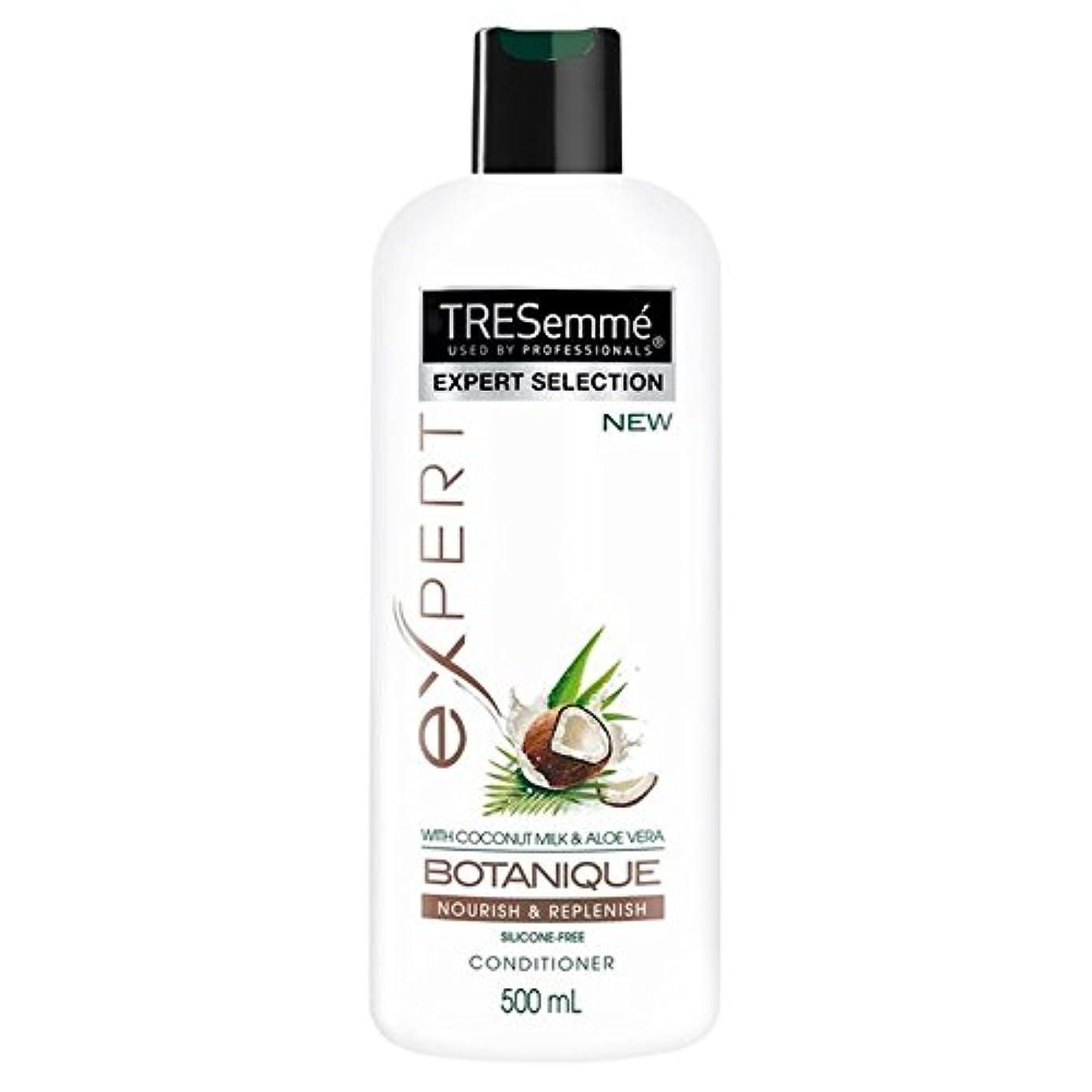 着替える化学薬品ブラウザTRESemme Botanique Nourish & Replenish Conditioner 500ml (Pack of 6) - のボタニックを養う&コンディショナー500ミリリットルを補充します x6 [並行輸入品]