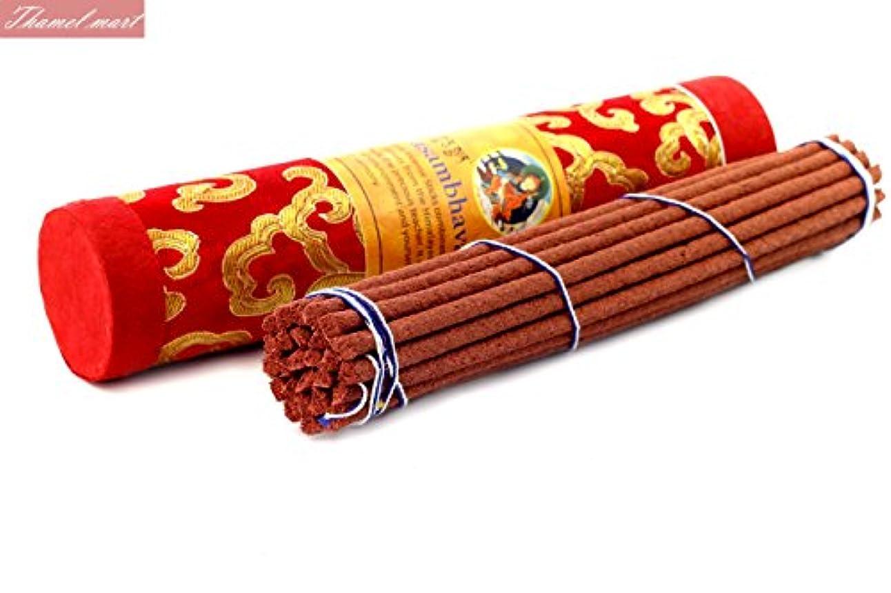 関税まもなくスチールPadmasambhava Tibetan Incense Sticks – Spiritual & Medicinal Relaxation Potpourrisより – 効果的& Scented Oils