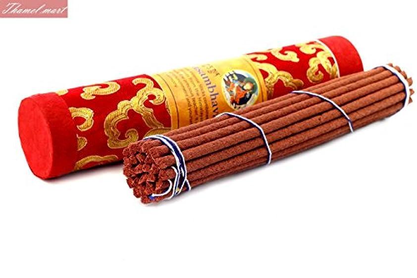 カード比類のないブラウンPadmasambhava Tibetan Incense Sticks – Spiritual & Medicinal Relaxation Potpourrisより – 効果的& Scented Oils
