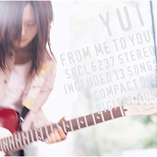 YUI【Please Stay With Me】歌詞の意味を独自解釈!涙とともに溢れる想いが切なくての画像