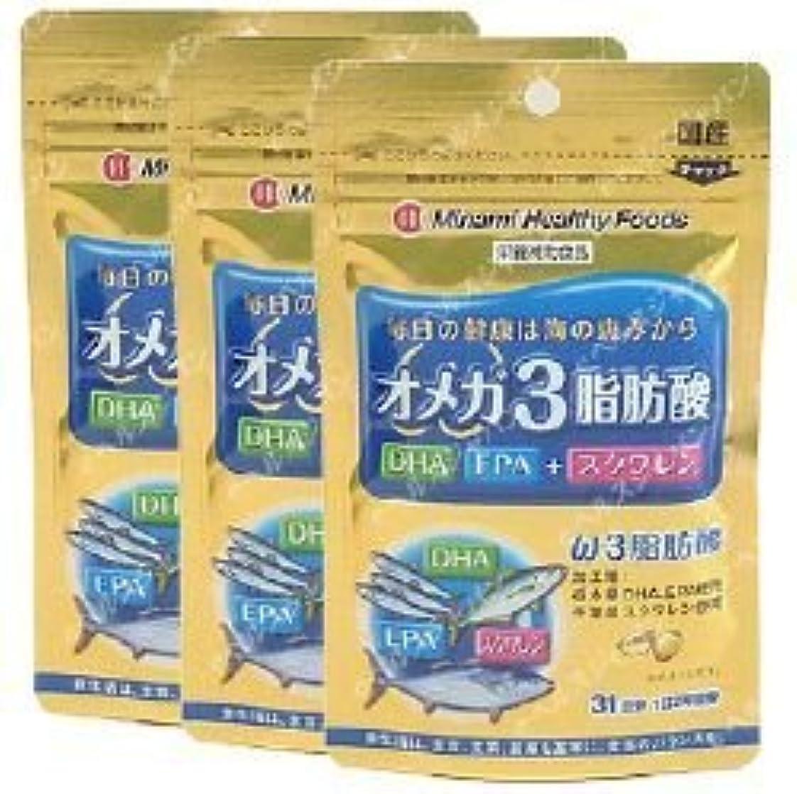 アグネスグレイ数値ぞっとするようなオメガ3脂肪酸 31日分 62球(お取り寄せ品)×3個 4945904017975*3