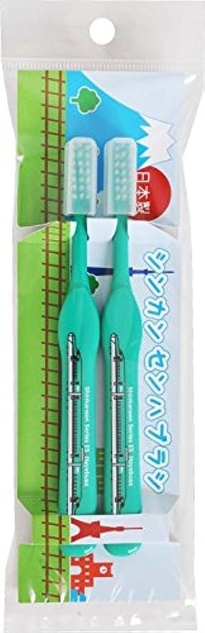 小数粘着性パプアニューギニアSH-282 新幹線歯ブラシ2本セット E5系はやぶさ