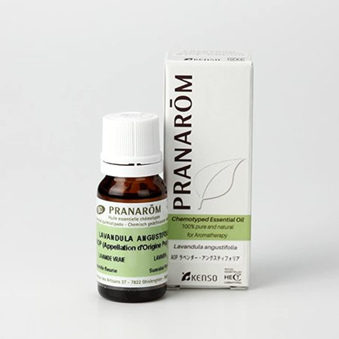 本気社会富プラナロム AOP ラベンダーアングスティオフォリア 10ml (PRANAROM ケモタイプ精油)