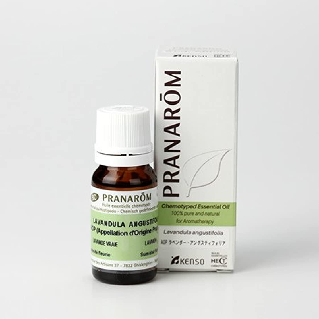 駐地ブルーム熟達プラナロム AOP ラベンダーアングスティオフォリア 10ml (PRANAROM ケモタイプ精油)