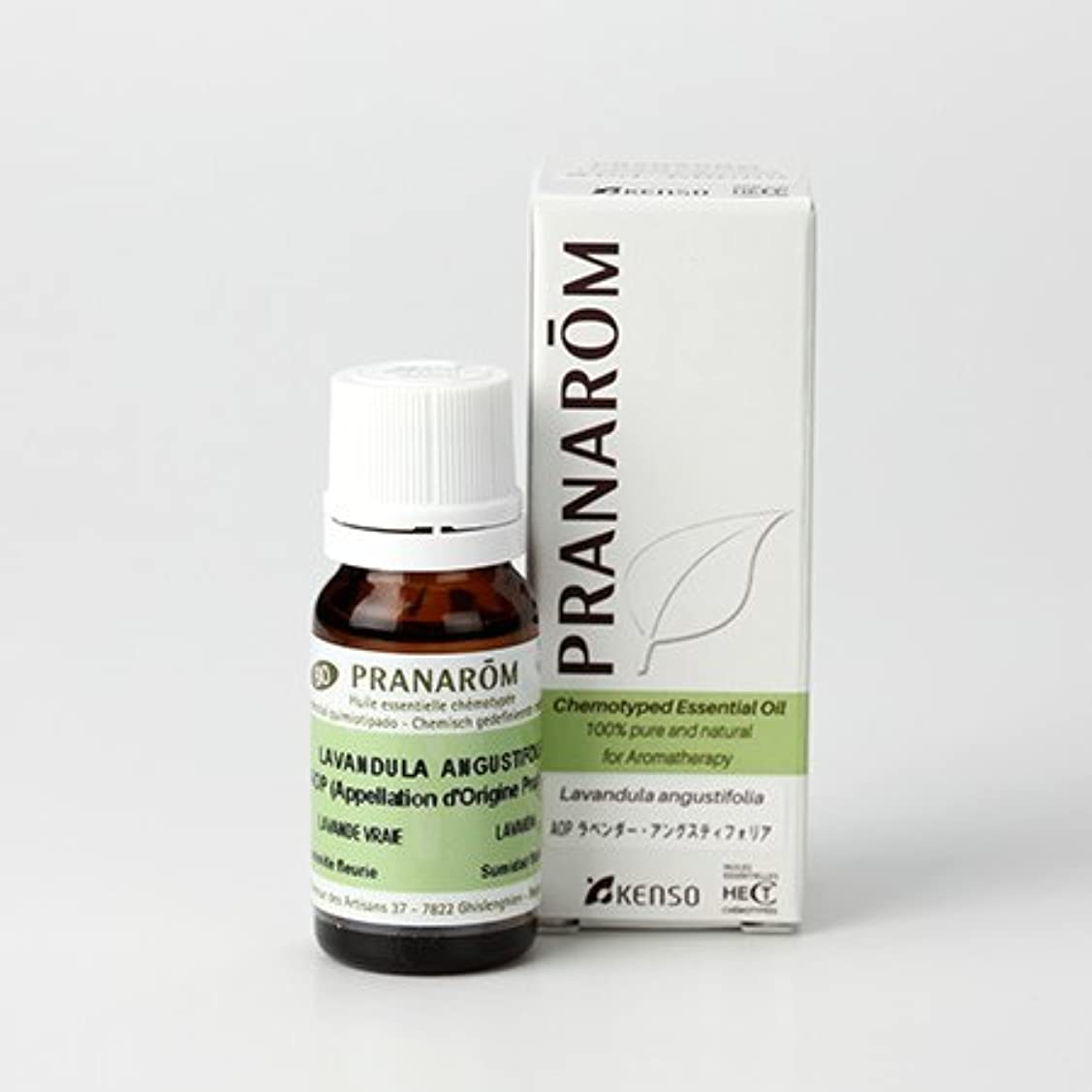 尋ねるマウントそのプラナロム AOP ラベンダーアングスティオフォリア 10ml (PRANAROM ケモタイプ精油)