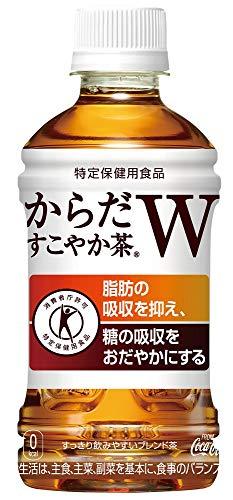 からだすこやか茶W 350ml ×24本