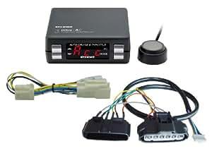 PIVOT ( ピボット ) 3-drive AC THA + 専用ハーネス【3点セット】(THA / TH-2A / BR-7) THA-2A-7