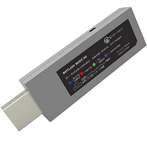 ?Mayflash MAGIC-NS コントローラー アダプタ ワイヤレス Nintendo Switch Neogeo Mini & PC 用 [日本正規品]