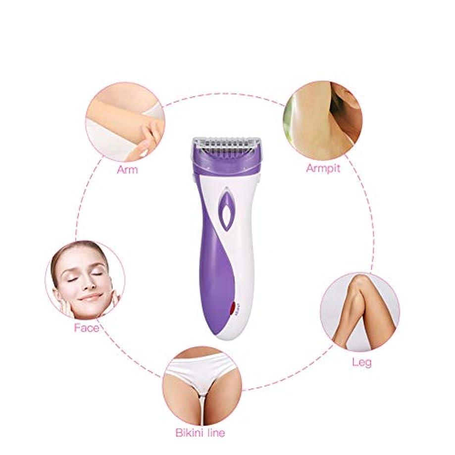 振るう相談する月面女性の電気毛の除去剤、ボディ顔の毛の除去剤、小型方法女性首の足のビキニのトリマー