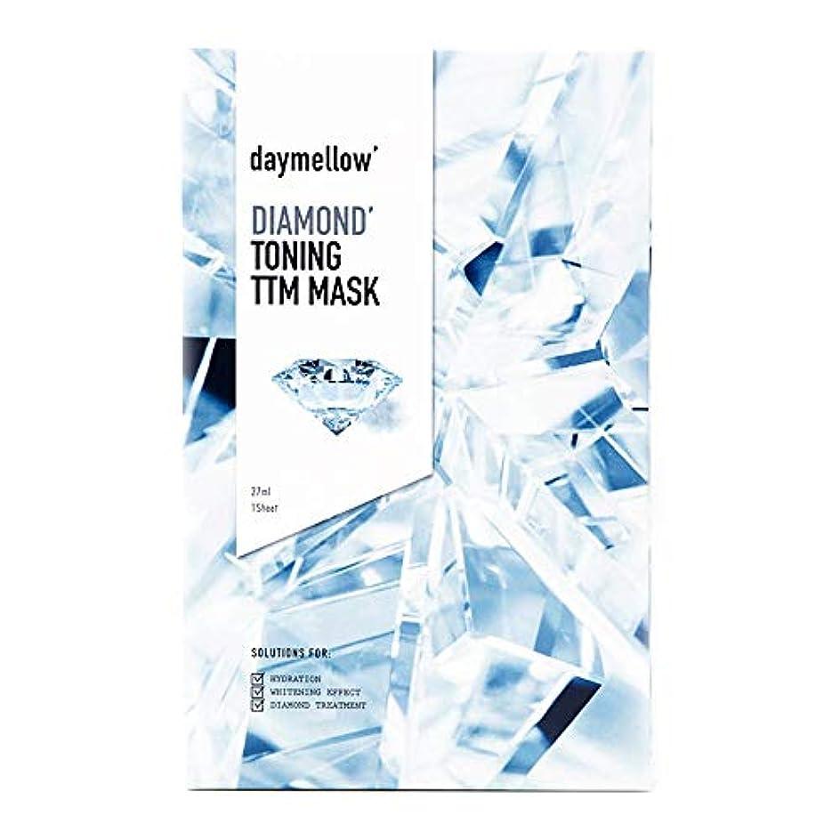 マオリミネラル食事を調理するDAYMELLOW (デイメロー) ダイアモンド TTM マスク