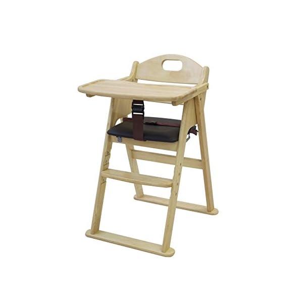 カトージ 木製ワイドハイチェア ステップ切り替え...の商品画像