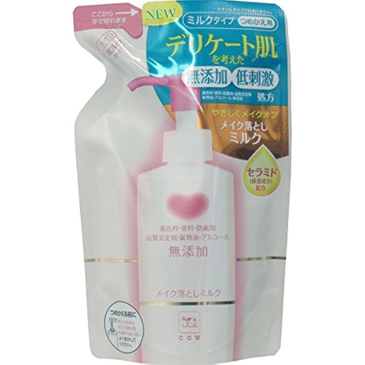 大腿分析的交換【牛乳石鹸共進社】カウ無添加 メイク落としミルク つめかえ用 130ml ×3個セット