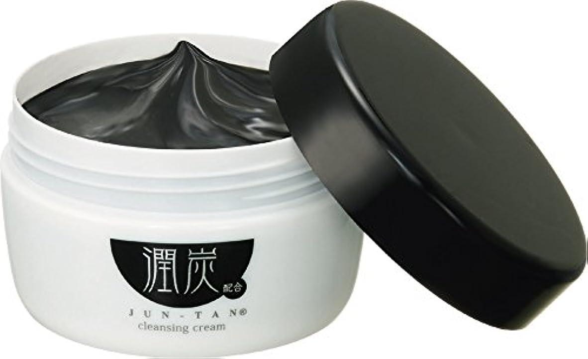 群れ有能な小麦アクアライフ 潤炭クレンジングクリーム [150g]