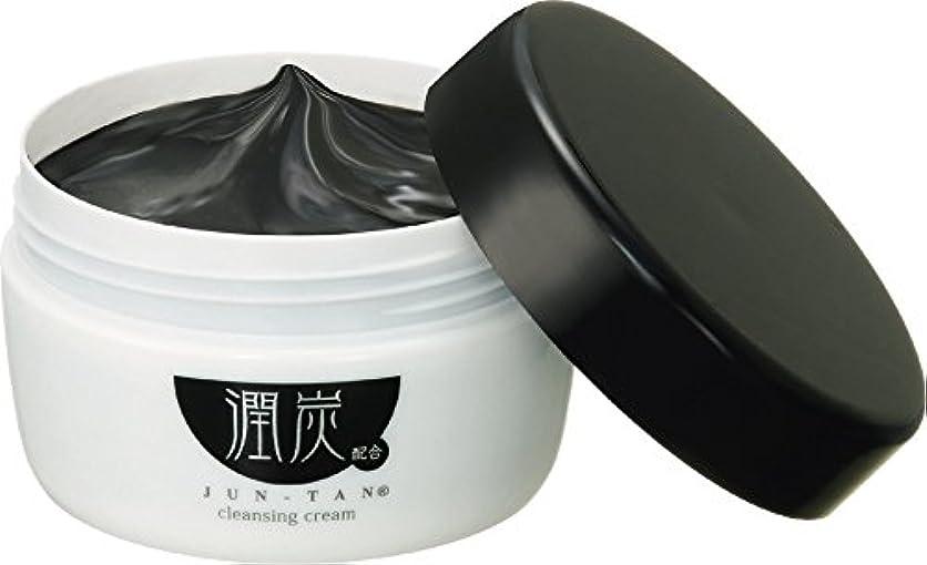 巻き戻す配当かるアクアライフ 潤炭クレンジングクリーム [150g]