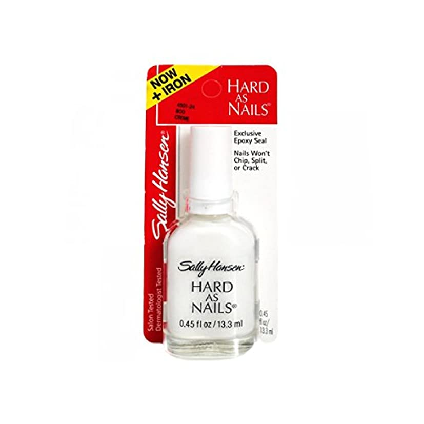 乱雑なはぁ常にSALLY HANSEN HARD AS NAILS NAIL COLOR BOO CRÈME
