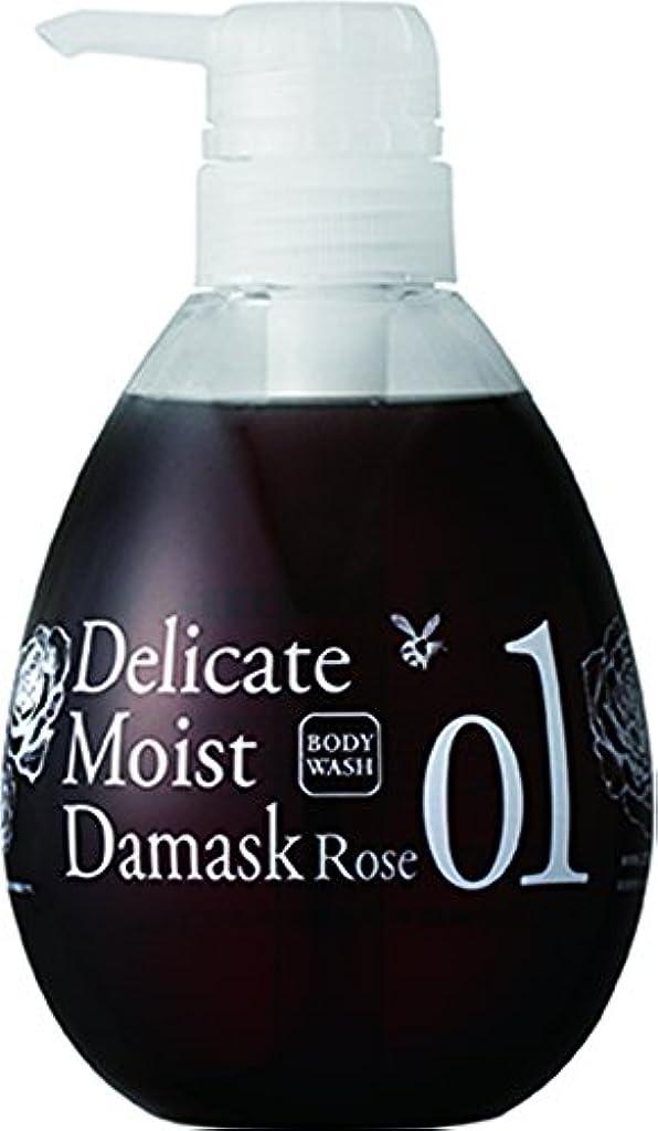 代替車両興奮するオブ?コスメティックス ソープオブボディ?01-RO (お肌にしっとり潤いを与えたい方) 450ml ダマスクローズの香り 美容室専売 ボディウォッシュ ボディソープ 乾燥 潤い 保湿 オブコスメ
