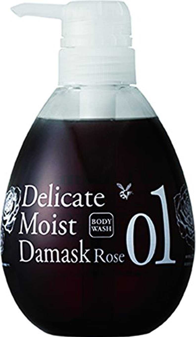 入学するユニークななぜオブ?コスメティックス ソープオブボディ?01-RO (お肌にしっとり潤いを与えたい方) 450ml ダマスクローズの香り 美容室専売 ボディウォッシュ ボディソープ 乾燥 潤い 保湿 オブコスメ