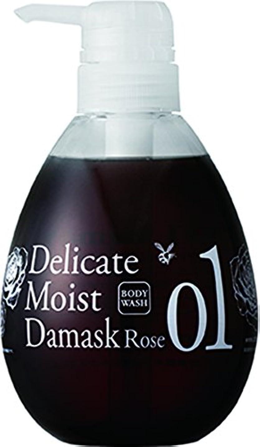 ランデブー象人柄オブ?コスメティックス ソープオブボディ?01-RO (お肌にしっとり潤いを与えたい方) 450ml ダマスクローズの香り 美容室専売 ボディウォッシュ ボディソープ 乾燥 潤い 保湿 オブコスメ
