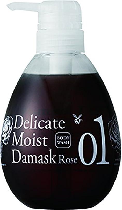 くま意気揚々パケットオブ?コスメティックス ソープオブボディ?01-RO (お肌にしっとり潤いを与えたい方) 450ml ダマスクローズの香り 美容室専売 ボディウォッシュ ボディソープ 乾燥 潤い 保湿 オブコスメ