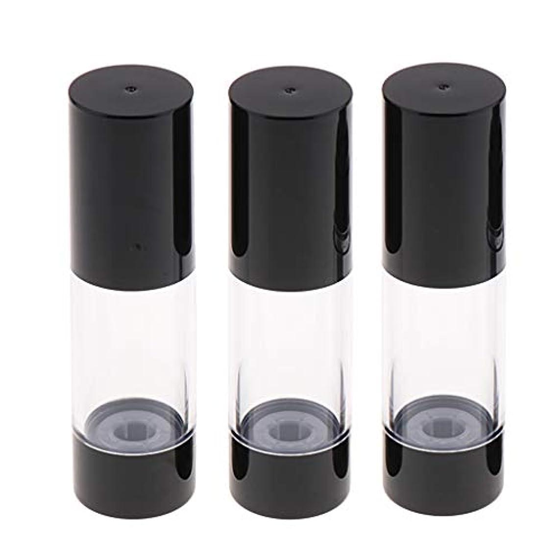 バンカー櫛悪質なHellery 香水アトマイザー スプレーボトル 真空ボトル 霧吹き 詰め替え 再利用可能 漏れ防止 携帯用 3個 - 30mlクリーム