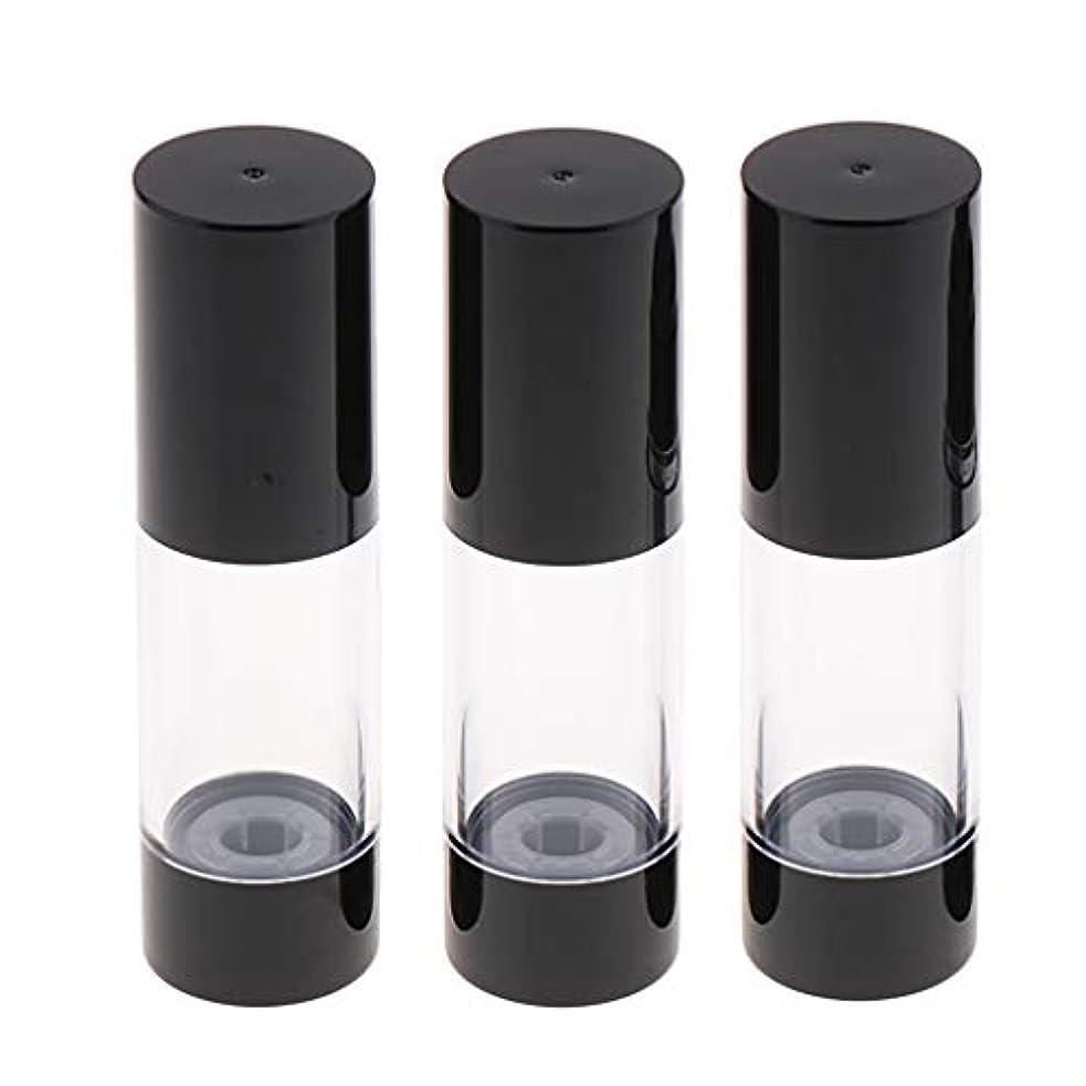 わかりやすい事前に素晴らしいHellery 香水アトマイザー スプレーボトル 真空ボトル 霧吹き 詰め替え 再利用可能 漏れ防止 携帯用 3個 - 30mlクリーム