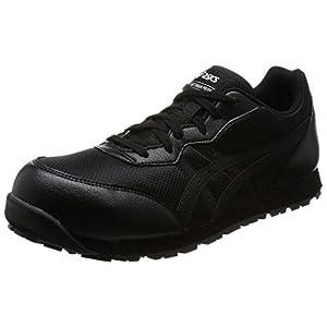 [アシックスワーキング] 安全靴/作業靴 作業靴 ウィンジョブ ブラック/ブラック 25.5 cm