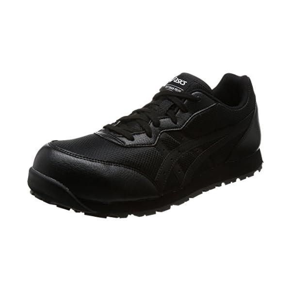 [アシックスワーキング] 安全/作業靴 作業靴 ...の商品画像