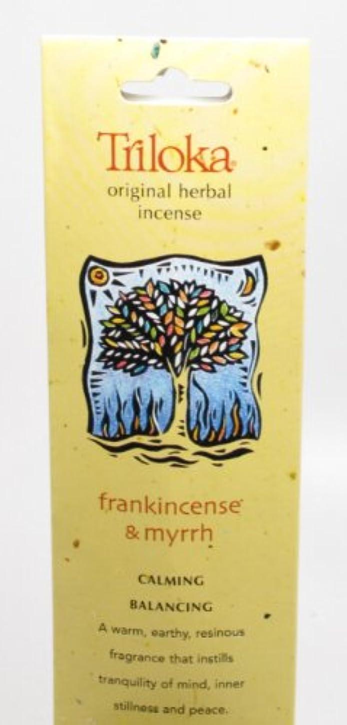別れる迫害するよく話されるTriloka - 元の草の香Frankincense & Myrrh - 10棒
