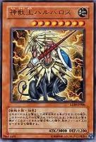 UR◇神獣王バルバロス(LE10-JP006)