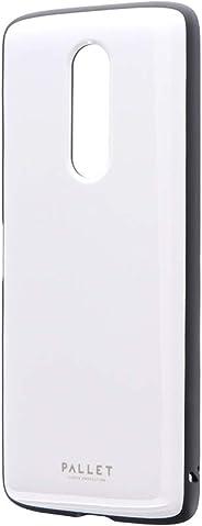 【Amazon限定ブランド】ルプラス Xperia 1 SO-03L/SOV40/SoftBank 耐衝撃ハイブリッドケース 「PALLET AIR」 ホワイト LP-M19SX1HVAWH