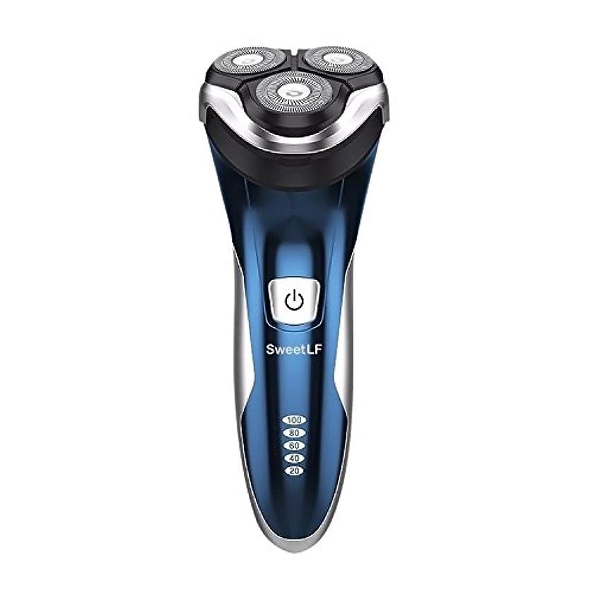 スチュアート島混合した屋内SweetLF メンズ 電気シェーバー ひげそり 電気カミソリ 回転式 3枚刃 USB充電式 IPX7防水 お風呂剃り可 LEDディスプレイ トリマー付き