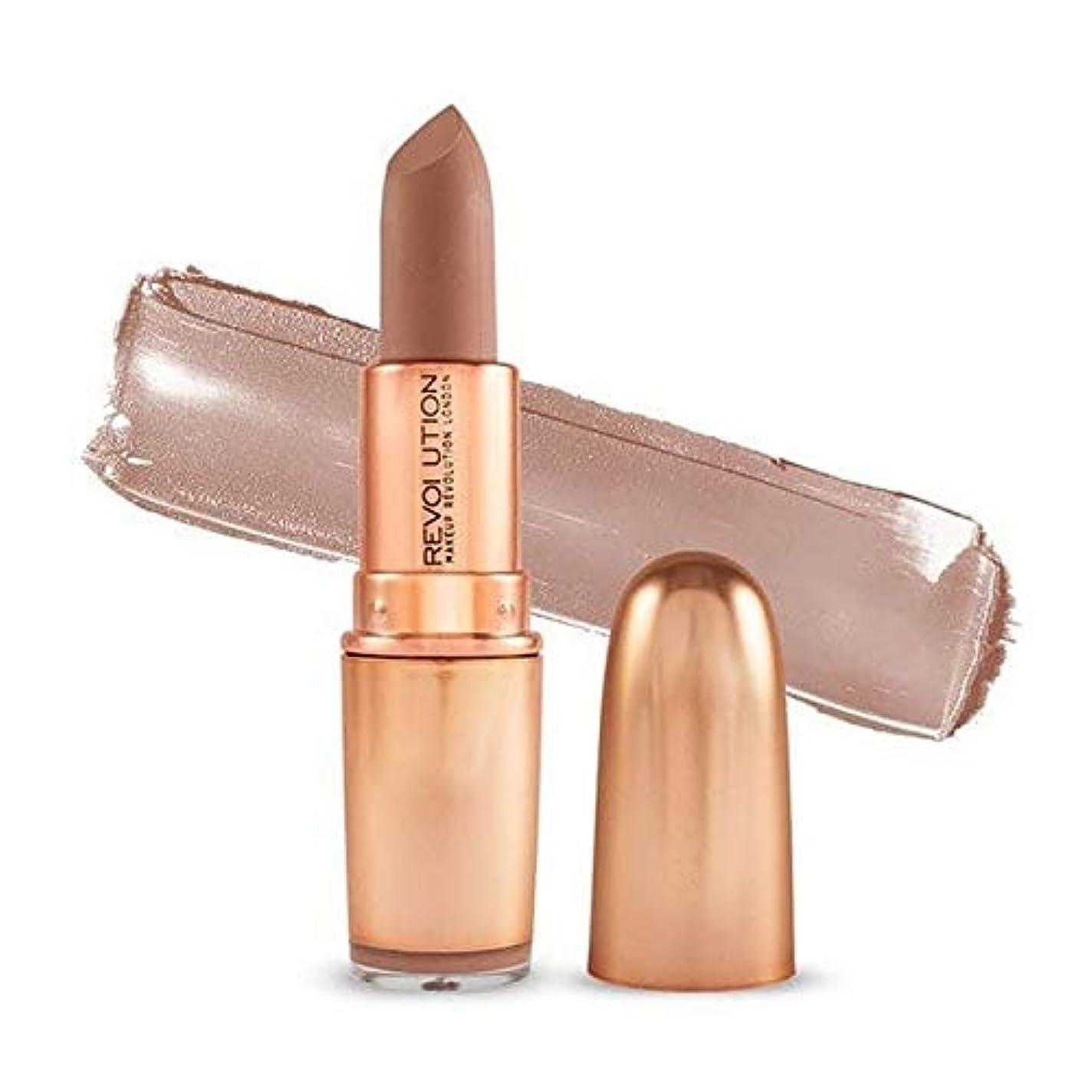 全滅させるバッフル素朴な[Revolution ] 革命の象徴的なマットな希望的観測ヌード口紅 - Revolution Iconic Matte Nude Lipstick Wishful [並行輸入品]