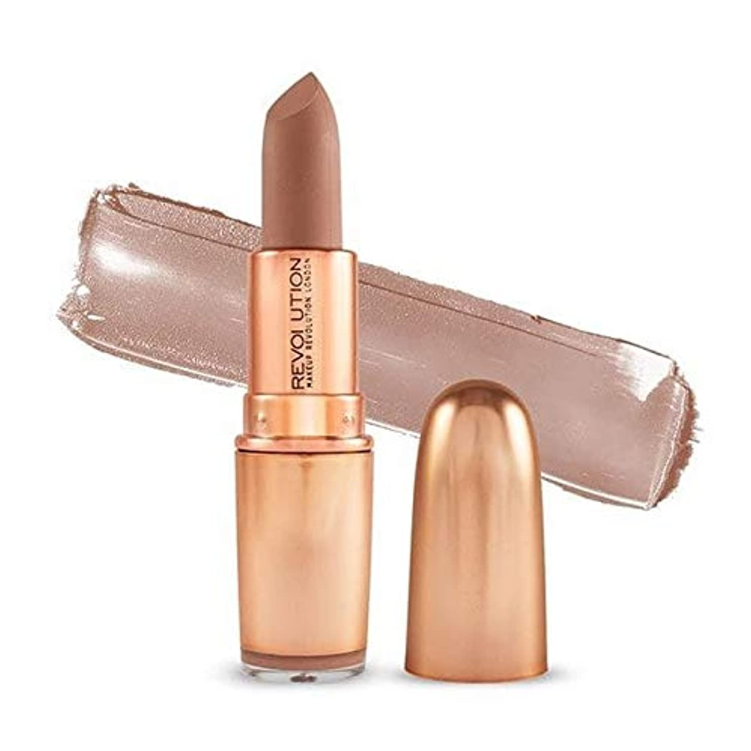 静かにベテラン南アメリカ[Revolution ] 革命の象徴的なマットな希望的観測ヌード口紅 - Revolution Iconic Matte Nude Lipstick Wishful [並行輸入品]
