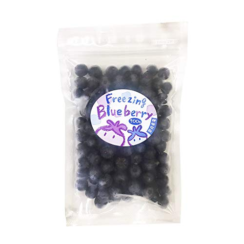 冷凍ブルーベリー200g×10P 堀内果実園 無農薬栽培 安心 安全