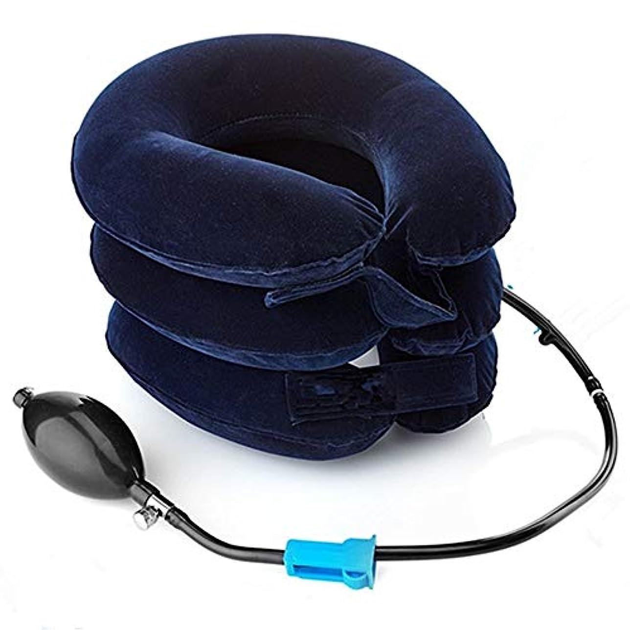 先入観足枷借りる子宮頸管牽引装置FDA登録 - ホームトラクション背骨の整列のためのインフレータブル&調節可能なネックストレッチャーカラー